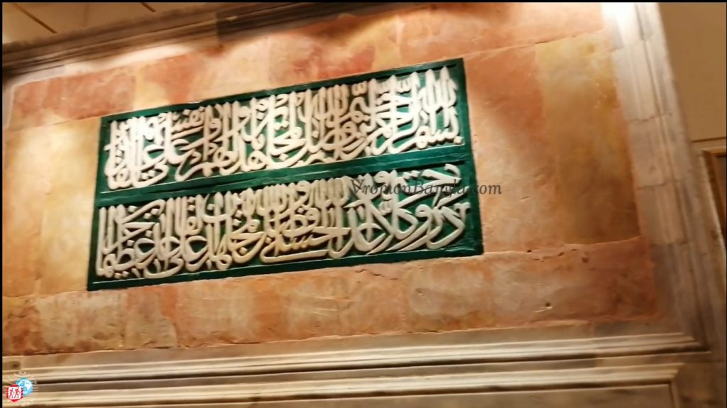 holy things in makkah Museum