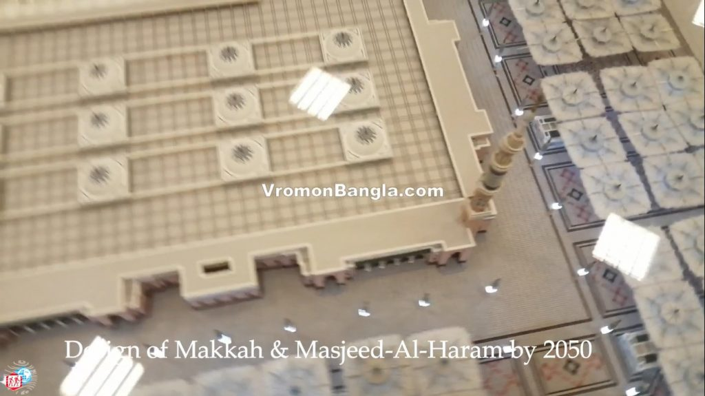 master plan for makkah city and masjid al haram